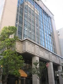 神戸旧居留地平和ビル