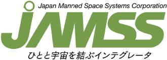 有人宇宙システム株式会社