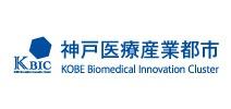 神戸医療産業都市ポータルサイト
