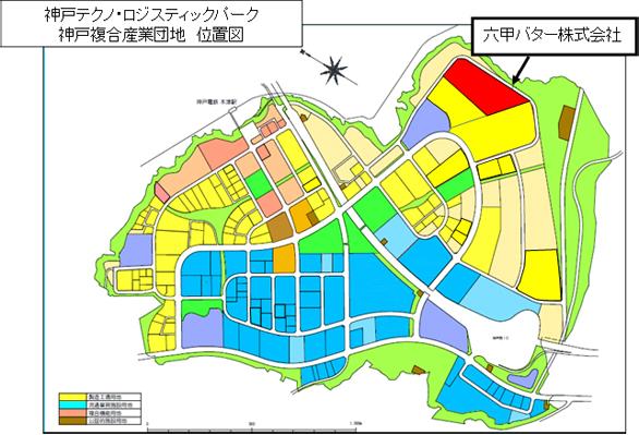 六甲バター株式会社 位置図2