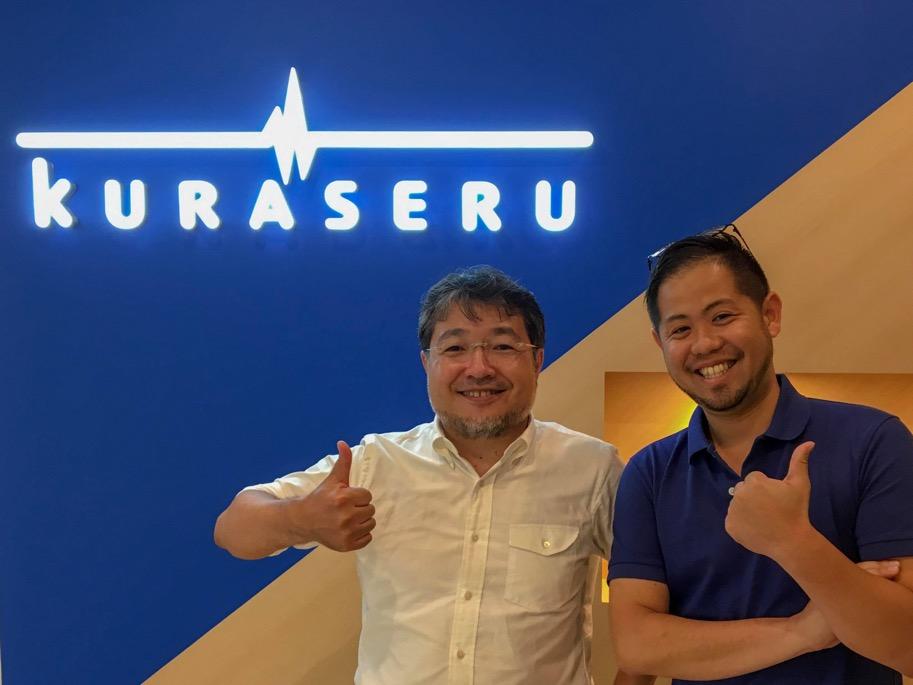 株式会社KURASERU